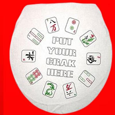 Click to get Put Your Crak Here  Toilet Seat Cover